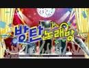 BTS(防弾少年団)新人王チャンネル【先輩