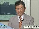 防人の道 今日の自衛隊 - 平成25年10月8日号