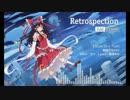 【東方アレンジCD】 Retrospection クロス