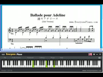 渚 の アデリーヌ 楽譜 ダウンロード 無料