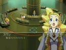 ブレイブサーガ2 へたれプレイ動画26