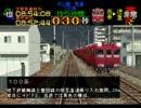 ゆっくり実況 電車でGO! 名古屋鉄道編 Part4 犬山線 普通 柏森行き
