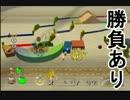 Wiiで遊ぶピクミン2実況プレイ part27 thumbnail