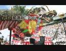 【MUGEN】都道府県対抗!全国一トーナメン