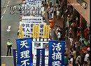 【新唐人】「10.1」大型連休 香港のパレードに驚く大陸観光客