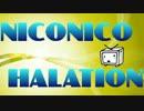 【ニコニコメドレー】NICONICO HALATION