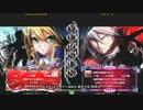 【五井チャリ】0914ブレイブルー しおん(NO) VS かきゅん(RG)pu