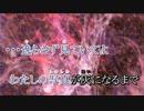 【ニコカラ】銀猫(Off Vocal)【天野月子】