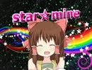 star☆mine