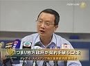 【新唐人】専門家「中国の地方債務危機 来年勃発」