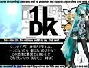 初音ミク+鏡音リンの百合ジナル曲 1LDK -Full ver.- (修正版)