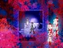 【実況】探索型ホラーゲーム『霧雨が降る