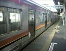 電車に乗るハト