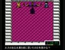 おつまみ感覚的RTAofファミコンジャンプ2 Part3/8