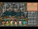 (FM-TOWNS)Might and Magic World of Xeen Part.4-2