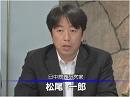 【松尾一郎】アメリカに見る中韓抗日プロパガンダの実態[桜H25/10/14]