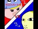 【初見プレイ】跳ねブタ物語 ラストパート!!!【ツバメのつー】