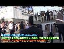(8)しばき隊の罰ゲーム vs 在特会愛知支部