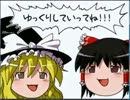 【MUGEN】凶連合VS狂連合6 【17080】