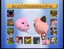 【実況】ポケモンスタジアム大決戦【Part3】