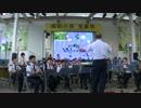 航空自衛隊行進曲『空の精鋭』/航空中央