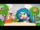 【初音ミク】「ミクダヨーといっしょダヨー」第2回もやっちゃうヨー!【Project mirai 2】