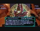 【遊戯王】 やみ★げむ OFF会 【闇のゲーム】BM VS 01
