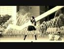 【わた】水色サマーデイズ踊ってみたた。【オータム】