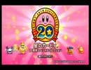 【ゲーム実況】星のカービィ20周年コレクションを今更プレイ いっこめ