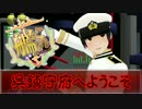 【MMD艦これ】 夕張を近代化改修してみた 【艦隊これくしょん】