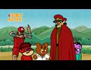 秘密結社鷹の爪 MAX 第25話「田舎で世界征服」