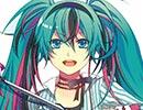 【クロスフェード】V♥25 -Hearts-