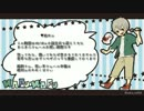 【まふまふ】 Happy birthday 【10/18】