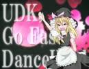 まりなのGo Fast☆Dance Hard