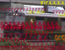 ななつ星in九州 生中継 前半アーカイブ