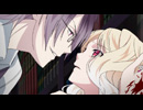 DIABOLIK LOVERS episode 05