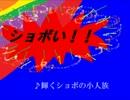 【東方アレンジ】試しに三曲程ショボくしてみた。