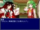 【東方】誘われてユクモ村 第三十二話オープニング【MH】