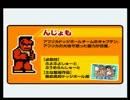 【Tool-Assisted-Sekairyokou】熱血高校ド