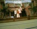 宮崎県 高千穂の夜神楽 手力雄の舞