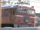 臨時 日本海アーカイブ