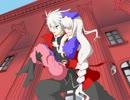 【幻想入り】東方蒼魔道Action11
