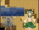 【RPGツクール】東方幻神記 11話