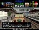 電車でGO!プロ仕様 全ダイヤ悪天候でクリアを目指すPart67【ゆっくり実況】
