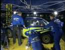 WRC 2001 第14戦 グレートブリテン 2/3