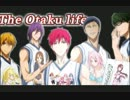 【替え歌】The Otaku life(原曲:GRANRODEO「The Other self」)【自責の世代】 thumbnail
