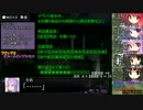 【東方卓遊戯】永琳GMのAL2/混沌揺蕩う幻想曲_1-11[MainPlay09]