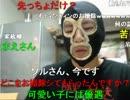 20131023 暗黒放送Q 人は疑ってかかれ!