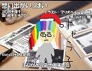 【ギャラ子】想い出がいっぱい【カバー】