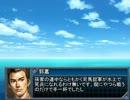 【艦これ×三国志Ⅸ】長門艦隊の中華統一戦線 part19